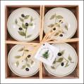 Olives motif dip condiment bowls